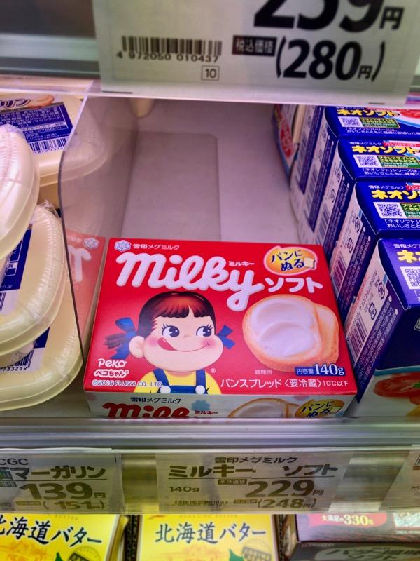 雪印のミルキーソフトが食パンと最高に相性がいい