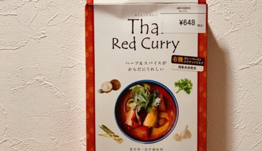 auでもらった米『翁霞』とレトルトカレー『Thai Red Curry』を食べた感想とか