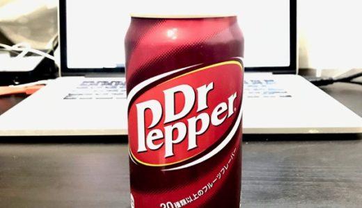 Dr.Pepperをウイスキーで割ったうまいうまい(クソうまい)