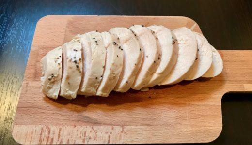 鶏むね肉のハム作ったうまいうまい(ファッキンうまい)