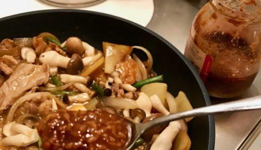 醤油麹 in 牛カルビ丼つくったうまいうまい(oh deliciousうまい)