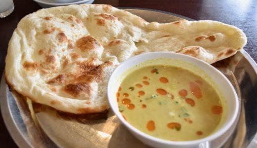 読売ランドのインド料理『バハル』のナンは驚きの弾力 脳がアハ体験するくらいモッチモチ