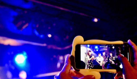 第28回下北沢音楽祭『関東七大学音楽祭2018』行ってきた感想とかライブで思うこととか