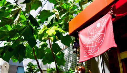 【江戸三十三邪道たいやき巡り: 第2鯛所】東上野『上野たいやき』
