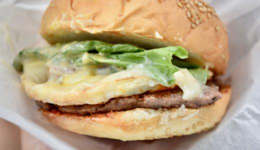 佐世保に行かなくても佐賀県鳥栖市の『Brutus』で極上の佐世保バーガーが食べられるぞ
