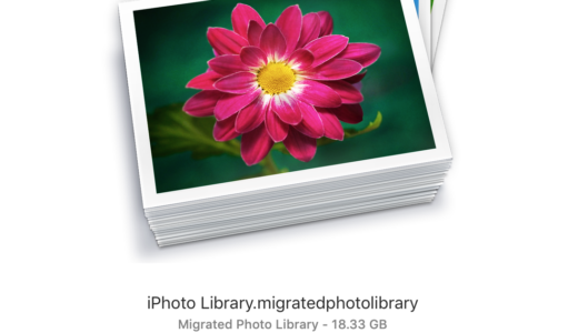 『iPhoto Library.migratedphotolibrary』が容量多くてストレージを圧迫してるのだが削除していいのだろうか→していい