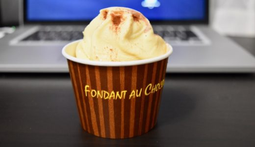 ミニストップの期間限定アイス『フォンダンショコラ』を食べたかい