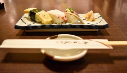 百合ヶ丘駅から徒歩2分『寿司居酒屋 多満』のランチは安いのに腹一杯食べられて幸せ