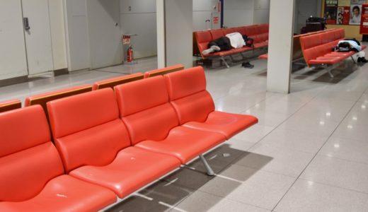 【関西空港に泊まる】タダで野宿できる場所一覧:2018年バージョン