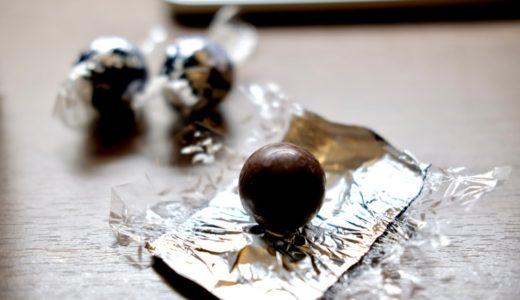 Lindt(リンツ)のチョコ『Lindor(リンドール)』初めて食べたけどこれマジ美味だな