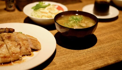 下北沢の『dill fait beau 16』で一級品の洋食ランチを手頃に (with 篠崎せろり氏)