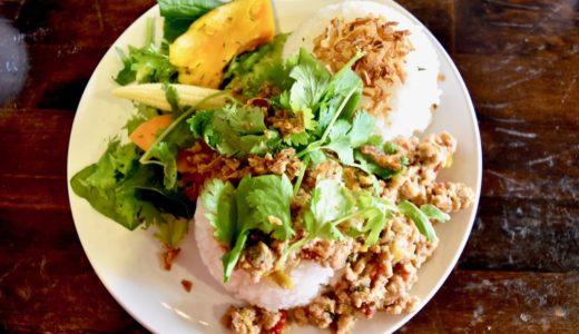 百合ヶ丘駅から徒歩6分の『Paopao Bar』で土曜限定のタイ料理ランチを食べましょう