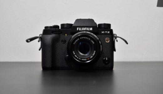 FUJIFILMの一眼ミラーレスカメラ『X-T2』買った