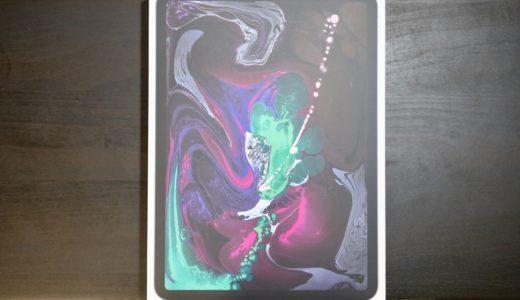 iPad Pro Wi-fi + Cellular 11インチ 買いましたぞい