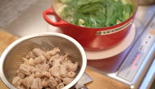 家にあるものでスープを作って『もつ鍋』やったら美味いうまい