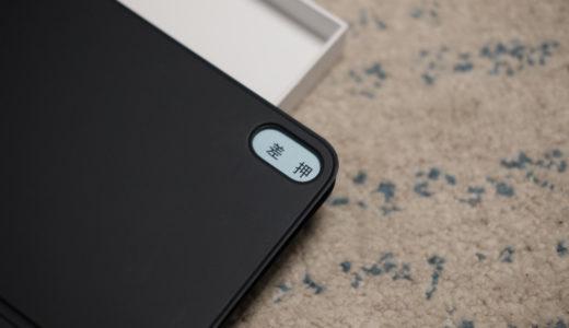使ってみたレビュー『11インチiPad Pro用Smart Keyboard Folio』の打感とっても好き