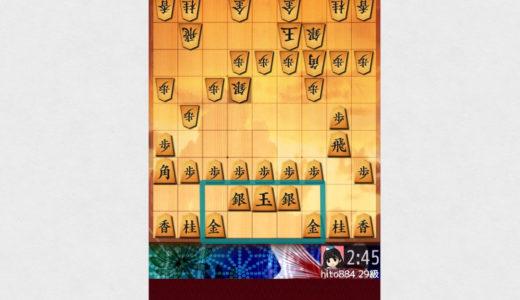 アプリ『将棋ウォーズ』でやっと3級に昇級したのでこれまでやってきたことの振り返り