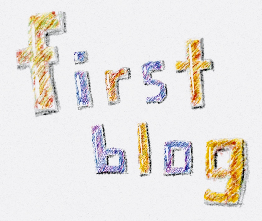 firstblog -ふぁすぶろ-