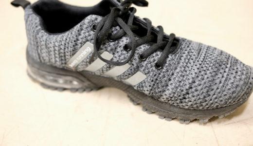 気軽に返品できるので衣料や靴は『Amazon』で買うという選択肢 今回は靴を買いました