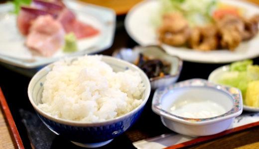 千歳船橋駅から少し離れてるけど抜群に料理が美味しい『三伍』のランチはおすすめ
