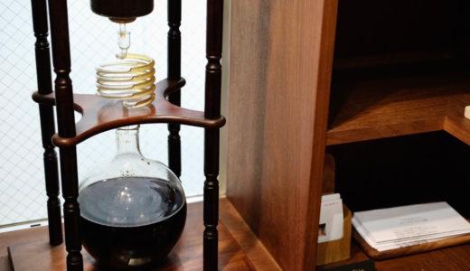 ダッチコーヒー(水出しコーヒー)を試したい方、名店『それいゆ』目指して祖師ヶ谷大蔵駅へ