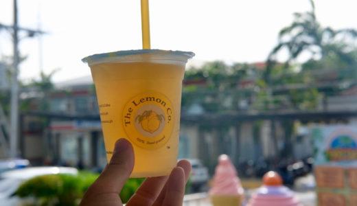 24時間暑いセブには『The Lemon Co.』のビタミンCが必要