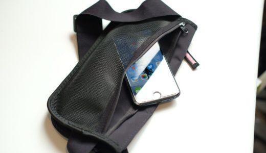 旅行の財布枠はLiberFlyerの『セキュリポ』が最適解という話