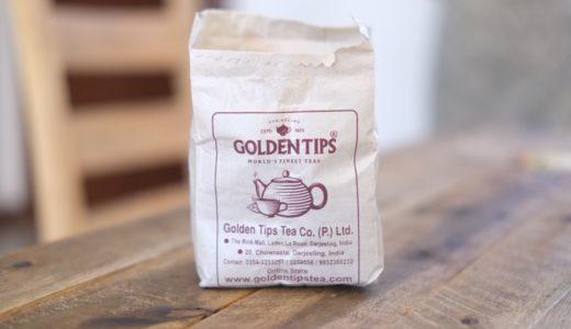 インドから直に届いた紅茶『GOLDEN TIPS』の香りはすごい
