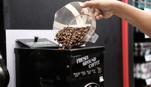 コーヒー豆をアヤラモールの『Rustan's』で買うようにしている理由