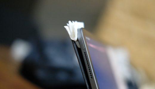 iPad用のキーボード『Smart Keyboard』の接続が悪い時に試して欲しいこと3選