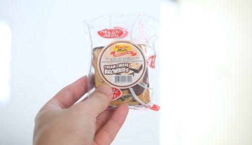 セブの甘味リピート率1位はこちらの『CREAM CHEESE BROWNIES』です