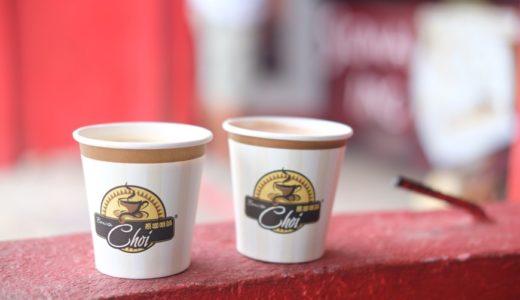 【セブ】HAGNAYAで5pesoコーヒー初体験 これが意外とうまいうまい