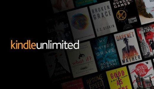 最近『Kindle Unlimited』や『ほぼ日』で読んだ本・書物まとめ:2019年夏版
