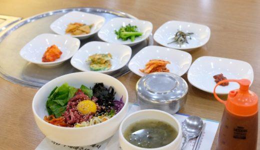 【韓国】木浦(モクポ)の『ヨンアム・メリュク・ハンウク』で食べたビビンバが抜群に美味しかった