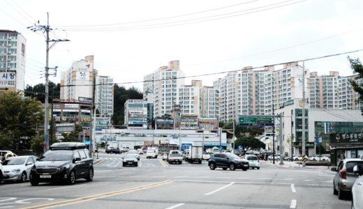 【韓国】務安(ムアン)空港のトランジットは『木浦(モクポ)』でビビンバ食べたりぶらぶらしたりして過ごすと楽しい