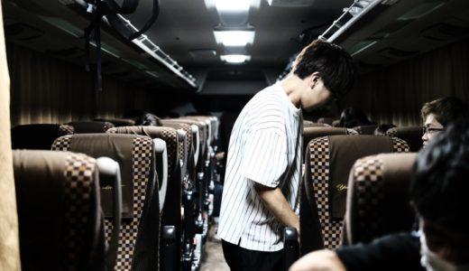 福岡から深夜バスで京都まで行くの楽しい