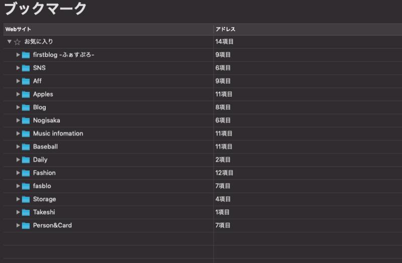 スクリーンショット 0001-10-28 午後5.36.19