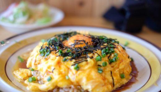 奈良の喫茶店『サンバード』のオムライスは史上いちばん美味しいオムライスでした
