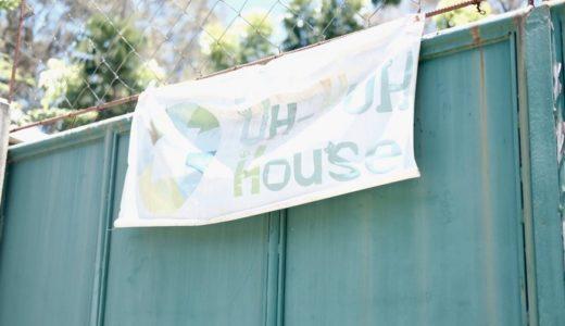 【ゲストハウス】セブに6ヶ月滞在した僕がおすすめするセブのゲストハウス・7選