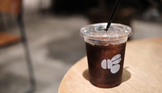 福岡『イオンショッパーズ天神』のTSUTAYAは『HONEY COFFEE』あるしコワーキング利用できていい感じ
