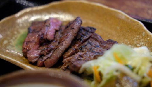 品川で食べた『牛タン圭助』また行きたい