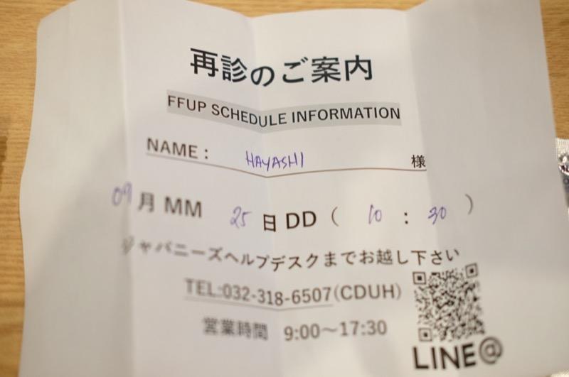 DSCF9264