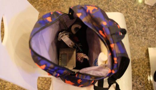 人の不幸を見て幸せになろう!今日はバッグの中の異臭がする原因について解明してみたよ!