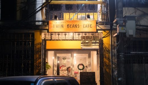 【ミャンマー】ヤンゴンでWi-Fi抜群コーヒー美味しい最強カフェなら『TWIN BEANS CAFE』