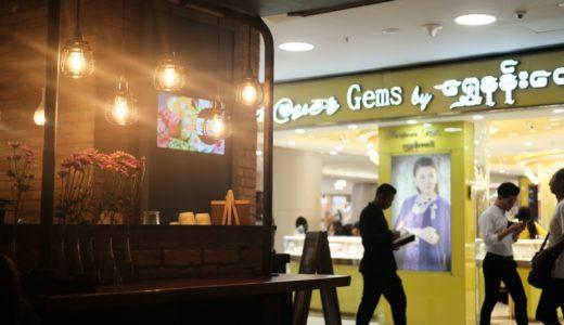 ミャンマー・ヤンゴンのショッピングモール『JUNCTION CITY』でノマドするなら『BARBOON』がおすすめ