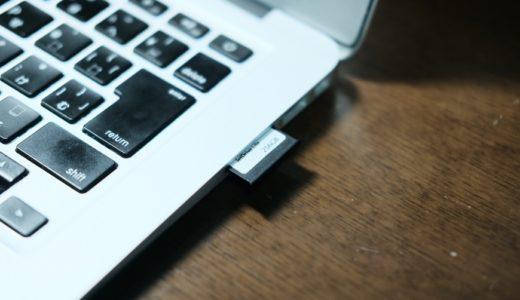Macのデータストレージを『Transcend』のSDスロット拡張メモリカード『JetDrive Lite』で256GB増設して最強に