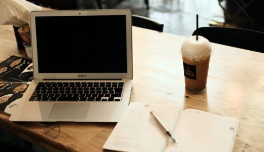 ブログ500記事書いたので『ブログ』の在り方を考えてみたり気をつけてることを書き出したりしてみた