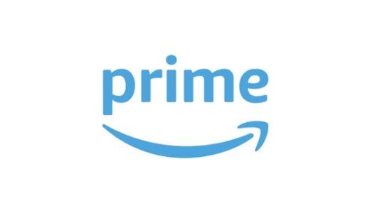 Amazonプライム会員を解約したので手順や方法まとめ それとPrime会員を解約した理由