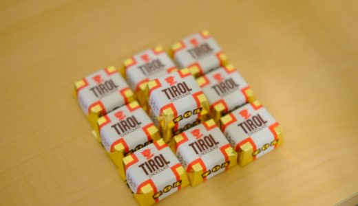 チロルチョコヌガー味が30個入りで販売されてる九州は最先進国