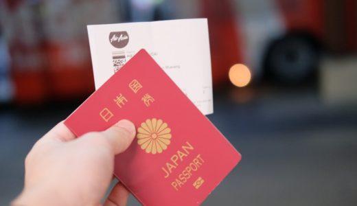 海外転出届を提出→日本に拠点を戻したので住民登録とか転入届とかの手続きや必要なものまとめ